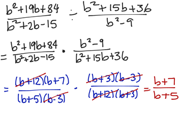 Simplifying Rational Expressions With Multiplication Or Division